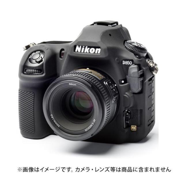 《新品アクセサリー》 Japan Hobby Tool (ジャパンホビーツール) イージーカバー  Nikon D850 用  ブラック