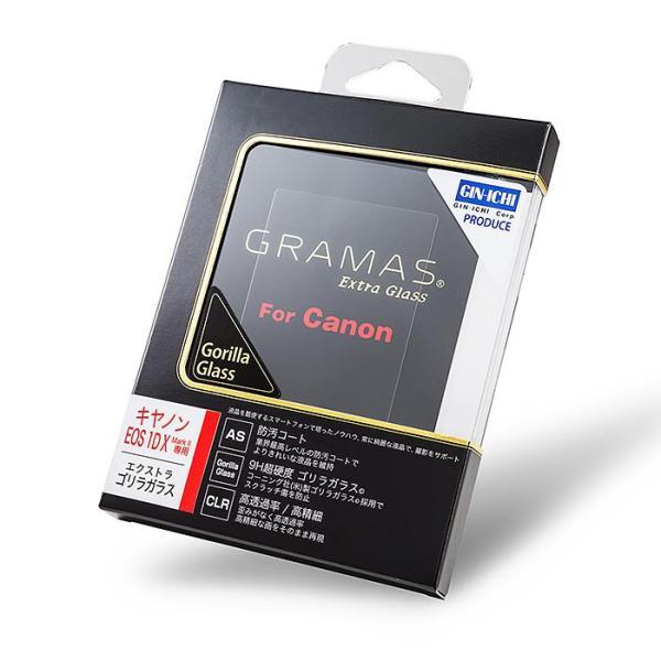 《新品アクセサリー》 GRAMAS (グラマス) Extra Gorilla Glass DCG-CA07 Canon EOS-1D X Mark II用