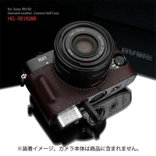 《新品アクセサリー》 GARIZ (ゲリズ) ソニー Cyber-shot DSC-RX1RM2用ケース HG-RX1R2BR ブラウン〔メーカー取寄品〕