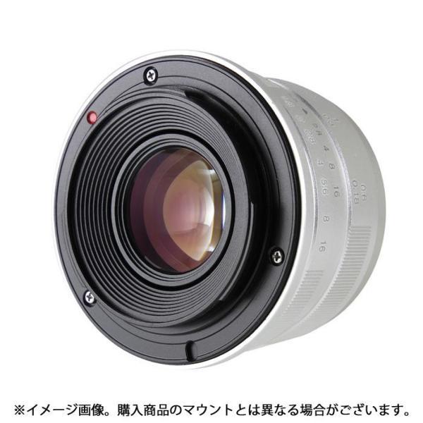 《新品》 七工匠 (しちこうしょう) 7artisans 25mm F1.8 (m43用) シルバー