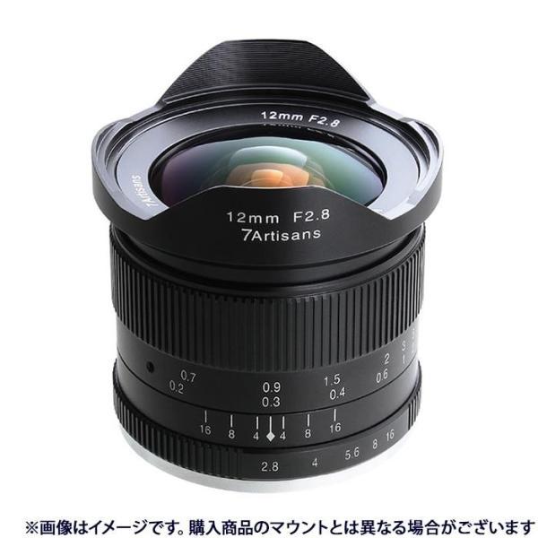 《新品》 七工匠 (しちこうしょう) 7Artisans 12mm F2.8 ブラック(マイクロフォーサーズ用)