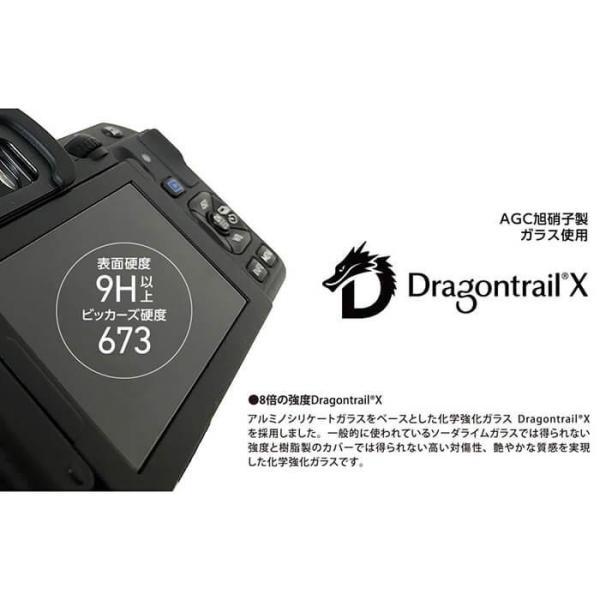 《新品アクセサリー》 Deff (ディーフ) Professional GLASS 東京カメラ部推奨モデル for Nikon 01 DPG-DPG-TC1NI01