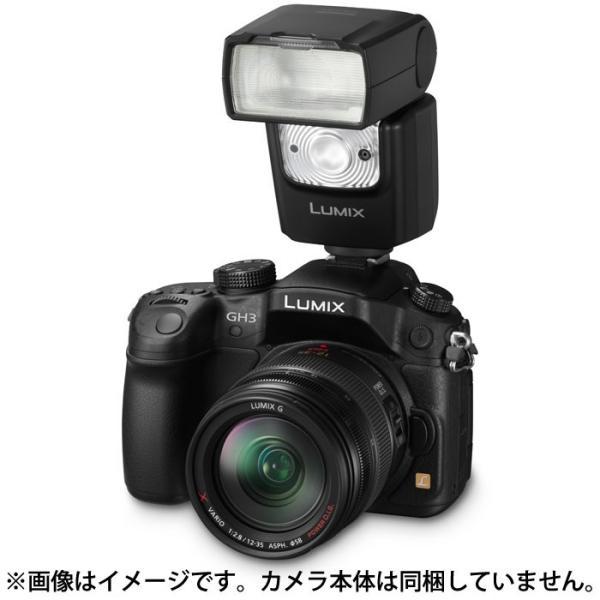 《新品アクセサリー》 Panasonic(パナソニック) フラッシュライト DMW-FL360L(GN36)