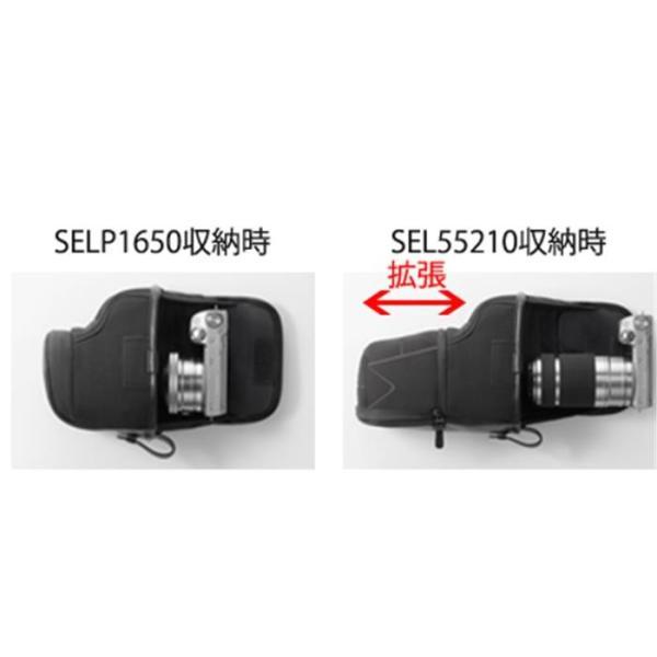 《新品アクセサリー》 SONY(ソニー) ソフトキャリングケース LCS-EMJ〔メーカー取寄品〕
