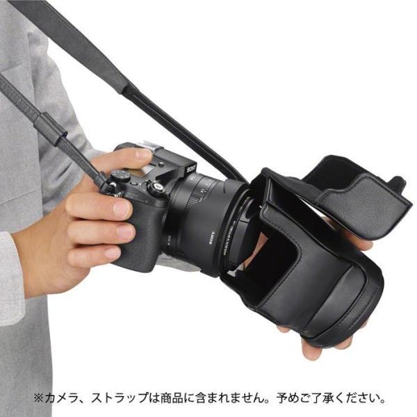 《新品アクセサリー》 SONY(ソニー)ジャケットケース LCJ-RXE