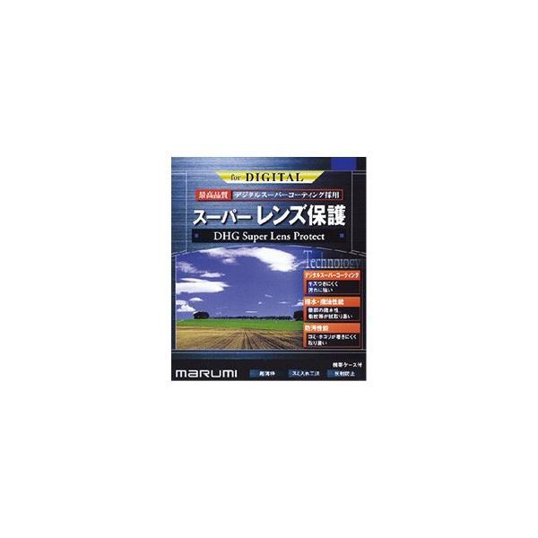 《新品アクセサリー》 marumi (マルミ) DHG スーパーレンズプロテクト 46mm ブラック