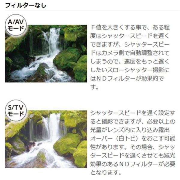 《新品アクセサリー》 marumi(マルミ) DHG ND64 67mm