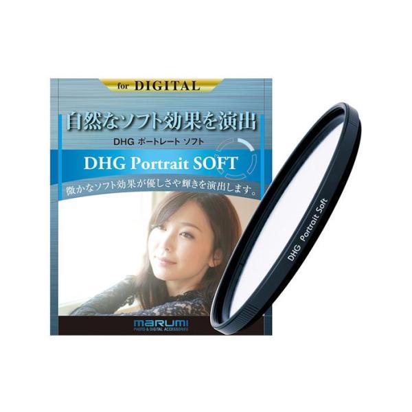 《新品アクセサリー》 marumi (マルミ) DHG ポートレートソフト 62mm
