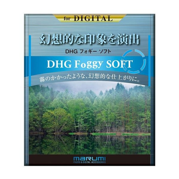 《新品アクセサリー》 marumi (マルミ) DHG フォギーソフト 52mm