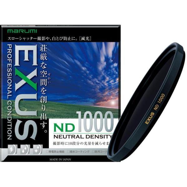 《新品アクセサリー》 marumi (マルミ) EXUS ND1000 82mm