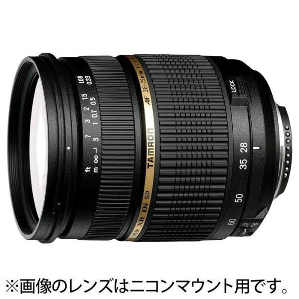 《新品》 TAMRON(タムロン) SP 28-75mm F2.8 XR Di LD ASPH [IF] Macro(ペンタックス用)[納期未定・予約商品]