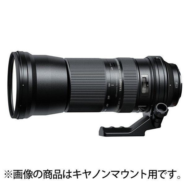 《新品》 TAMRON(タムロン) SP 150-600mm F5-6.3 Di VC USD(ニコン用)