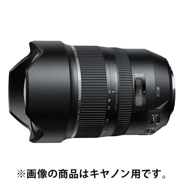 《新品》 TAMRON (タムロン) SP 15-30mm F2.8 Di USD(ソニー用)