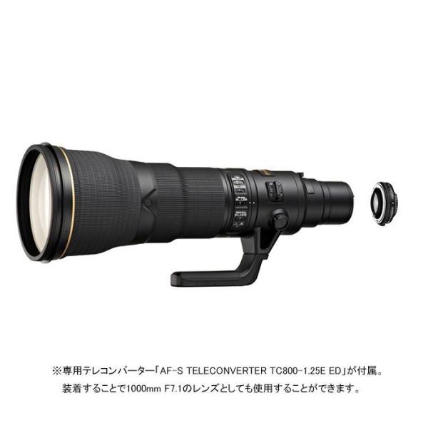 《新品》 Nikon(ニコン) AF-S NIKKOR 800mm F5.6E FL ED VR