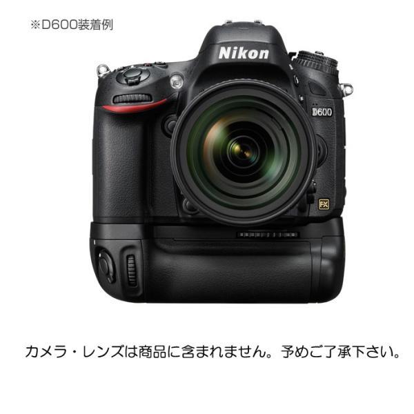 《新品アクセサリー》 Nikon(ニコン )マルチパワーバッテリーパック MB-D14