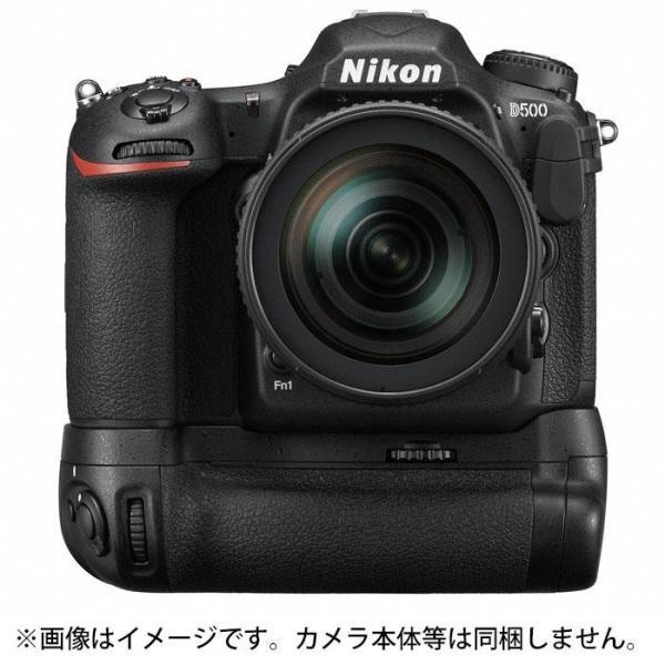 《新品アクセサリー》 Nikon(ニコン) マルチパワーバッテリーパック MB-D17(対応機種:D500)