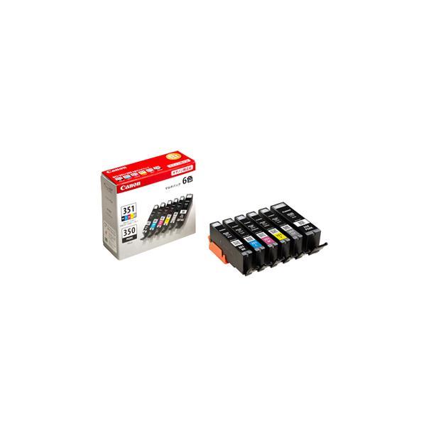 《新品アクセサリー》 Canon インクタンク BCI-351(BK/C/M/Y/GY)+350 6色マルチパック