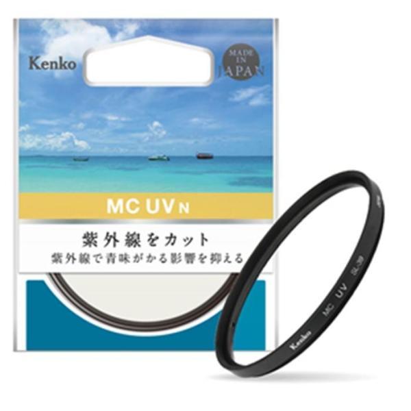 《新品アクセサリー》 Kenko (ケンコー) MC-UV N 58mm【在庫限り(生産完了品)】