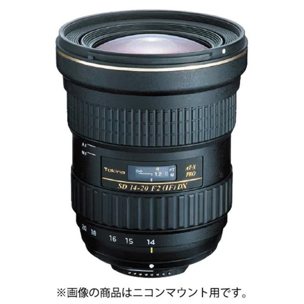 《新品》 Tokina  AT-X 14-20mm F2 PRO DX (キヤノン用) [ Lens | 交換レンズ ]【メーカー保証2年】