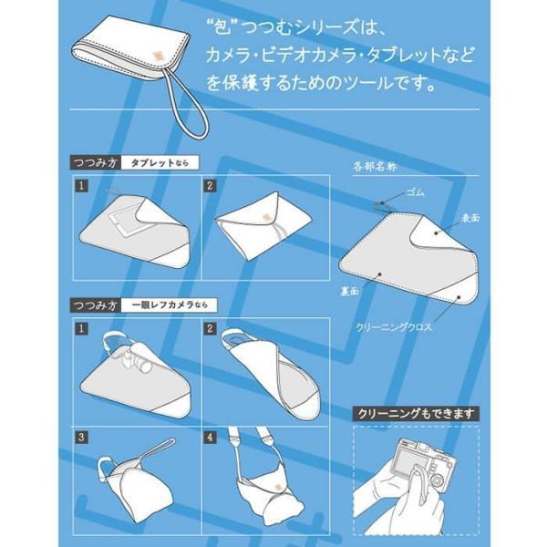 《新品アクセサリー》 Kenko (ケンコー) 包 ラップクッション S 矢絣