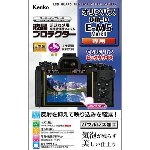 Kenko 新品 液晶プロテクター OLYMPUS E-M5 MarkII用