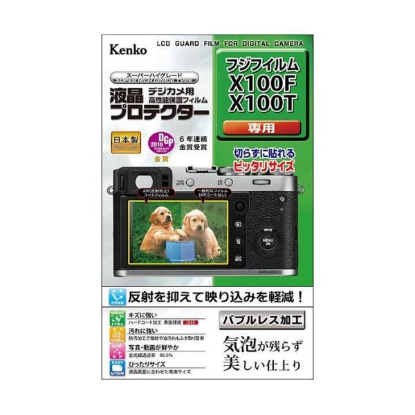 《新品アクセサリー》 Kenko (ケンコー) 液晶プロテクター FUJIFILM X100F/X100T用
