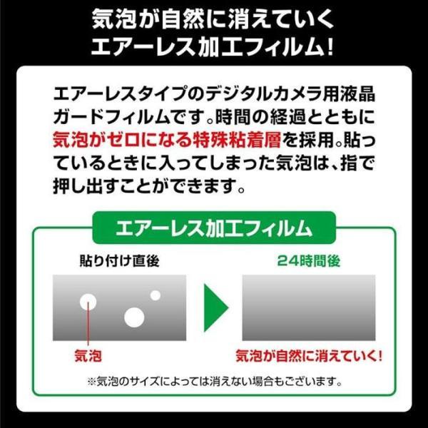 《新品アクセサリー》 ETSUMI (エツミ) デジタルカメラ用液晶保護フィルムZERO Canon EOS 6D MarkII専用