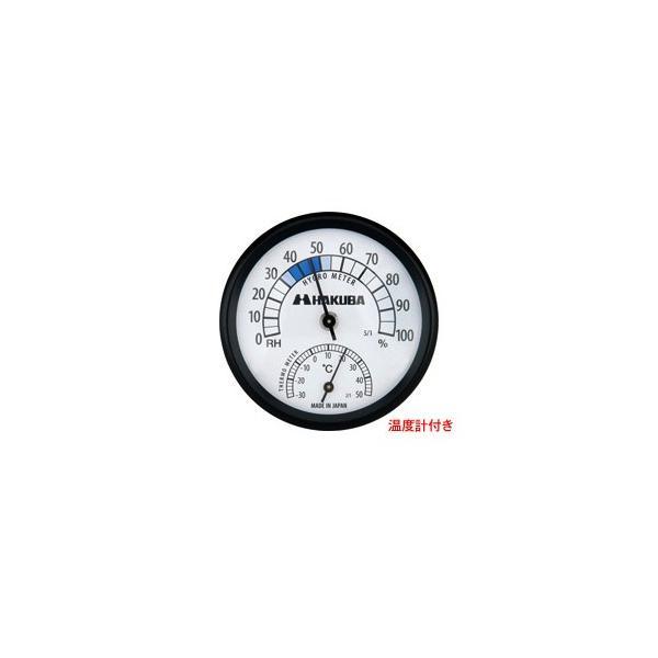 《新品アクセサリー》 HAKUBA (ハクバ) ハクバ 温度計付き湿度計 C-43