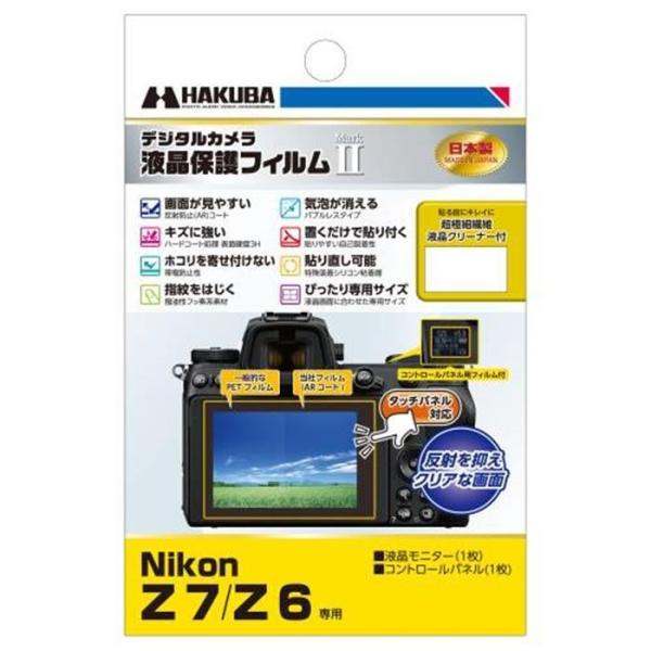 《新品アクセサリー》 HAKUBA (ハクバ) 液晶保護フィルム Mark II Nikon Z7/Z6 専用|ymapcamera