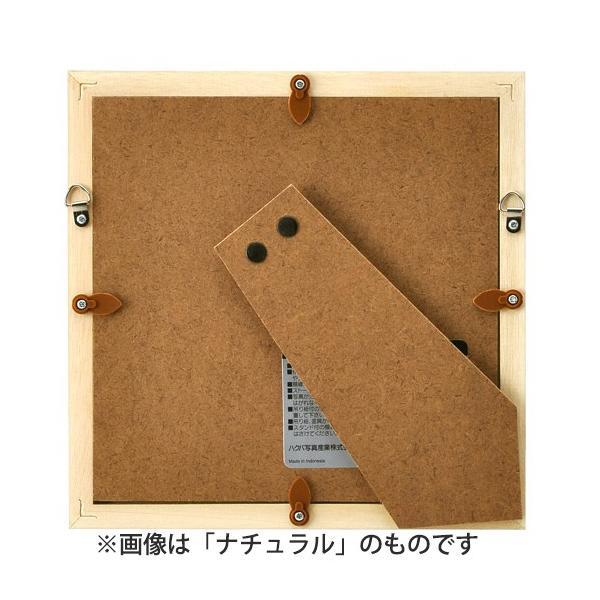 《新品アクセサリー》 HAKUBA (ハクバ) SQ木製額 カレ L1面 ブラック〔メーカー取寄品〕