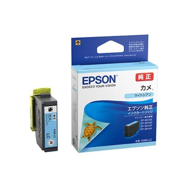 《新品》 EPSON (エプソン) インクカートリッジ カメ KAM-LC ライトシアン