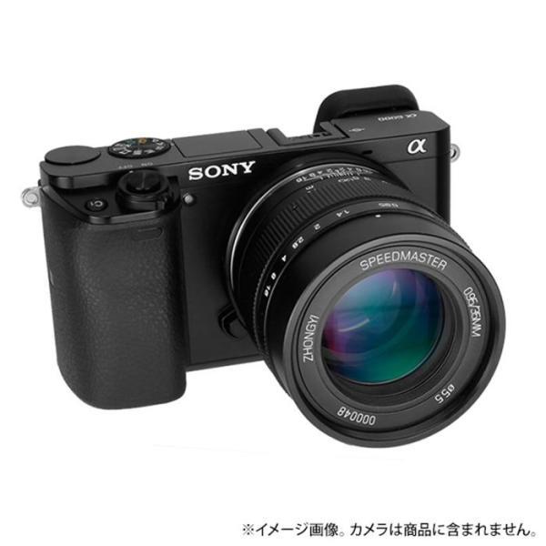 《新品》ZHONG YI OPTICAL SPEEDMASTER 35mm F0.95 II (ソニーE用/APS-C専用) ブラック