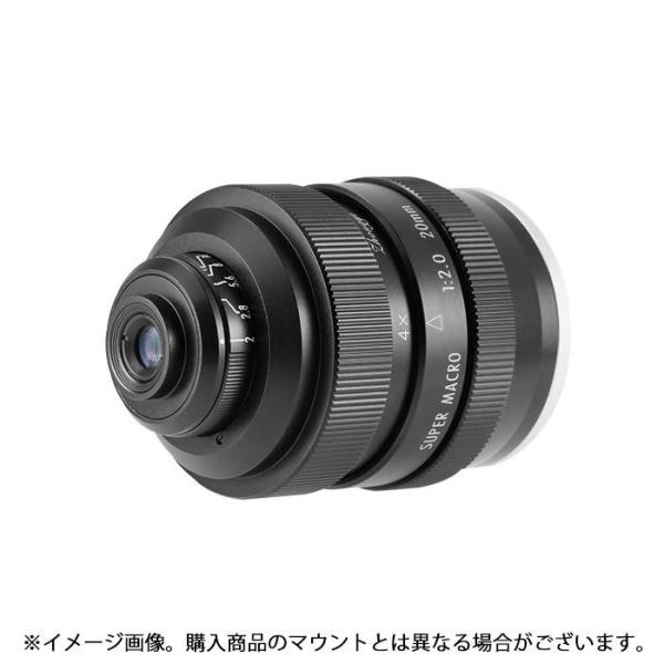 《新品》 ZHONG YI OPTICAL FREEWALKER 20mm F2 SUPER MACRO 4-4.5:1 (フジX用)