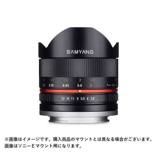 《新品》 SAMYANG(サムヤン) 8mm F2.8 UMC Fish-eye II (フジフイルム用) ブラック〔メーカー取寄品〕