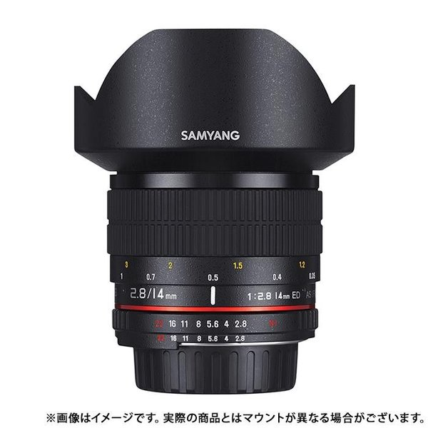 《新品》 SAMYANG (サムヤン) 14mm F2.8 Aspherical IF(ソニーE用/フルサイズ対応)