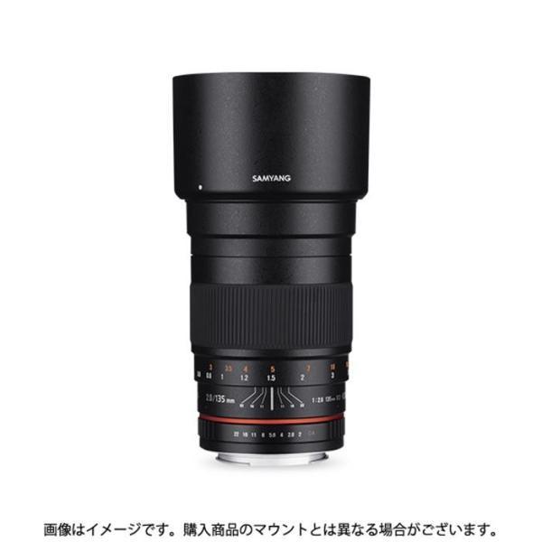 《新品》 SAMYANG(サムヤン) 135mm F2.0 (ニコン用)CPU付 〔メーカー取寄品〕