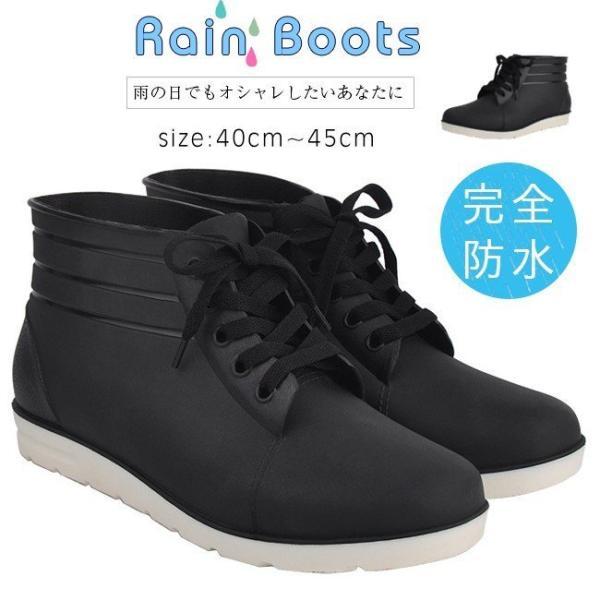 レインシューズレインブーツレディースメンズ歩きやすい防水靴紳士用男性ビジネスシューズ梅雨対策