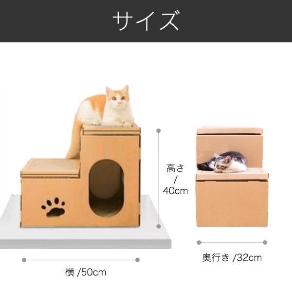キャットハウス ダンボール 作り キャットタワー 猫 グッズ おもちゃ ベッド 爪とぎ ケージ おしゃれ 猫用 猫ハウス 段ボール ペット用品 収納 組立 簡単|ymgs1981|15