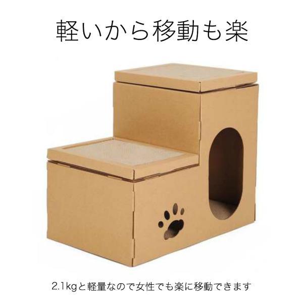 キャットハウス ダンボール 作り キャットタワー 猫 グッズ おもちゃ ベッド 爪とぎ ケージ おしゃれ 猫用 猫ハウス 段ボール ペット用品 収納 組立 簡単|ymgs1981|10