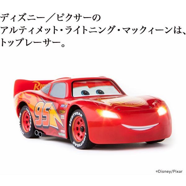 【カーズ】Ultimate Lightning McQueen(アルティメット・ライトニング・マックィーン)/disney_y ymobileselection 02