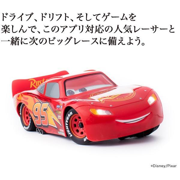 【カーズ】Ultimate Lightning McQueen(アルティメット・ライトニング・マックィーン)/disney_y ymobileselection 03