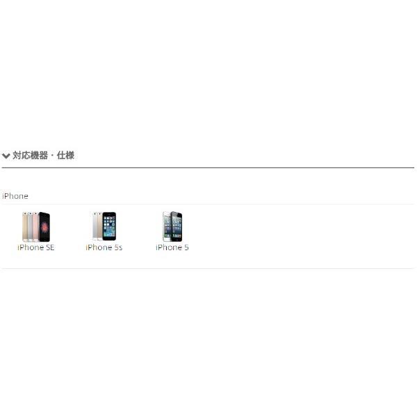 TUNEWEAR eggshell for iPhone SE/5s ブラック|ymobileselection|04