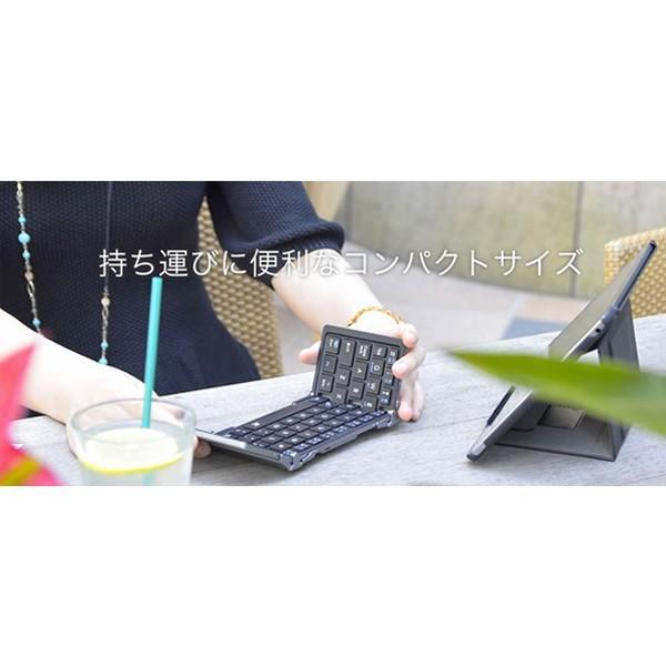3E Bluetooth Keyboard 3つ折りタイプ ケース付属|ymobileselection|03