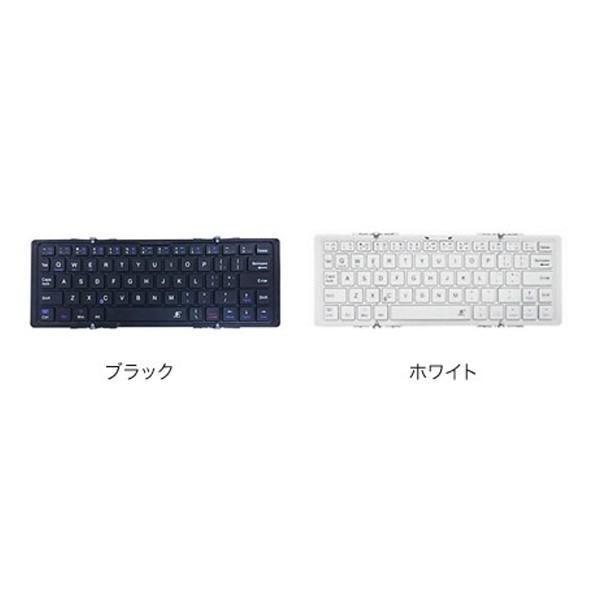 3E Bluetooth Keyboard 3つ折りタイプ ケース付属|ymobileselection|05