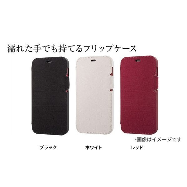 Y!mobile Selection スタンドフリップケース for DIGNO(R) E|ymobileselection|02