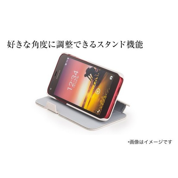 Y!mobile Selection スタンドフリップケース for DIGNO(R) E|ymobileselection|03