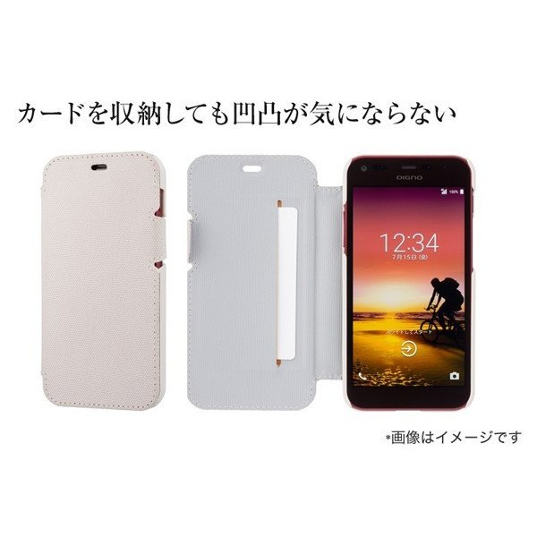 Y!mobile Selection スタンドフリップケース for DIGNO(R) E|ymobileselection|04