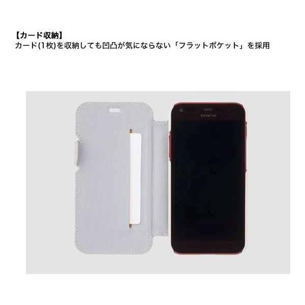 Y!mobile Selection スタンドフリップケース for DIGNO(R) E|ymobileselection|06