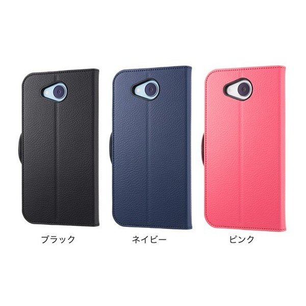 Y!mobile Selection スタンドフリップケース for 507SH、Android One|ymobileselection|02