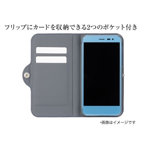 Y!mobile Selection スタンドフリップケース for 507SH、Android One|ymobileselection|03
